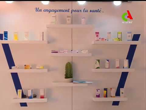 12ème Salon International de la Pharmacie et de la parapharmacie « SIPHAL »