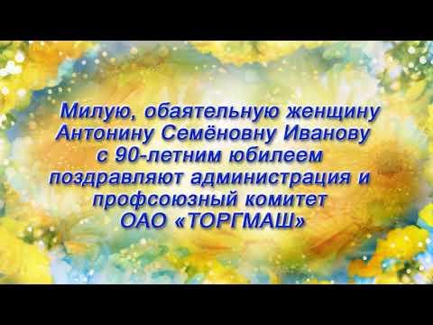"""Программа """"Примите поздравление"""" от 11.02.21."""