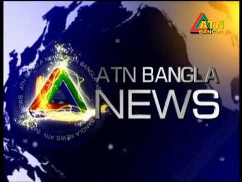 ATN Bangla English News Date on 04 02 2018