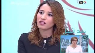 sabahiyat 2m 05/04/2016 صباحيات دوزيم