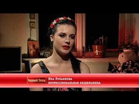 Званый ужин, день 4 ,  Николай Должанский (27.11.2014) (видео)