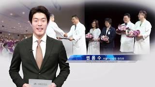 감염관리와 예방 특강 개최 미리보기