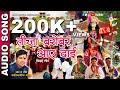TEEJA BAROBAR AAYE DAI - BIDAI GEET | Singer - Kantikartik | CG Jas Geet | KOK Creation Rajnandgaon