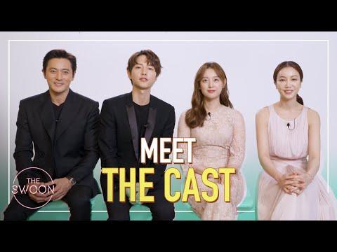Meet the Cast of Arthdal Chronicles [ENG SUB]