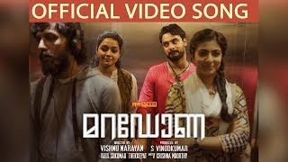 Video Maradona - Nilapakshi (Video Song) | Tovino Thomas, Sharanya | Vishnu Narayan | Sushin Shyam MP3, 3GP, MP4, WEBM, AVI, FLV September 2018