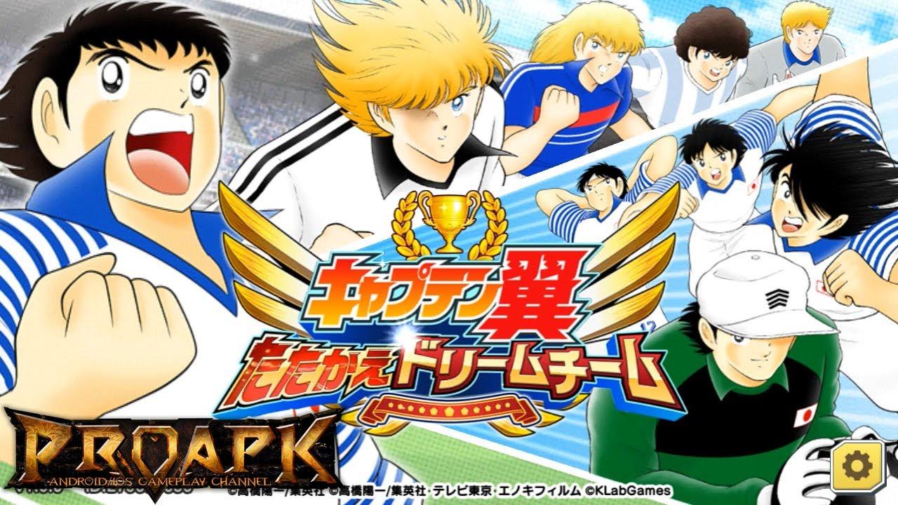 Captain Tsubasa - Fight Dream Team - キャプテン翼 ~たたかえドリームチーム~