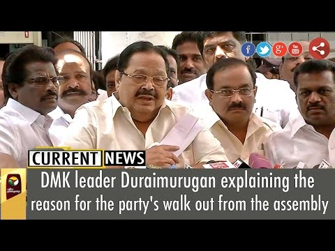 DMK-leader-Duraimurugan-explaining-the-reason-for-the-partys-walk-out-from-the-assembly