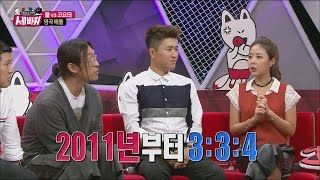 [World Changing Quiz Show] 세바퀴 - Coyote is the highest revenue of sinji 20150904, MBCentertainment,radiostar