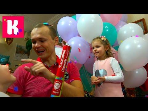 3 000 000 подписчиков на канале Мiss Кату. Как все было С чего начиналось Смотрите - DomaVideo.Ru