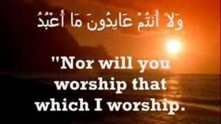 Surah Al-kafirun - Mishary Rashid Al-afasy