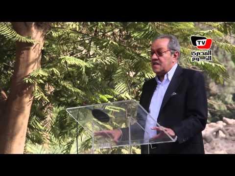 وزيرا الصناعة والبيئة يشاركان في فعاليات اليوم الأورو مصري للطاقة
