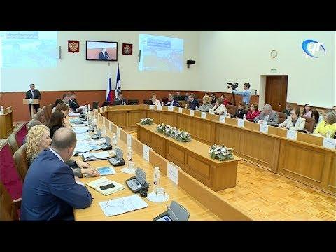 Правительство Новгородской области провело очередное выездное заседание