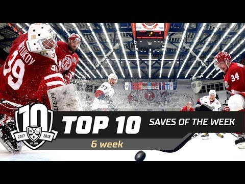 17/18 KHL Top 10 Saves for Week 6 (видео)