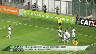 Ontem (23), o Cruzmaltino encarou o Atlético-MG e venceu por 2 a 1. O jovem atacante Paulinho fez os gols do Vasco.