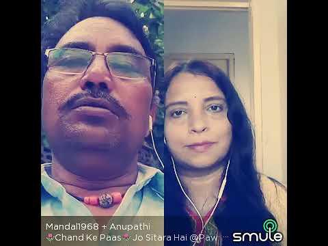Video Chand ke paas jo sitara ha, download in MP3, 3GP, MP4, WEBM, AVI, FLV January 2017