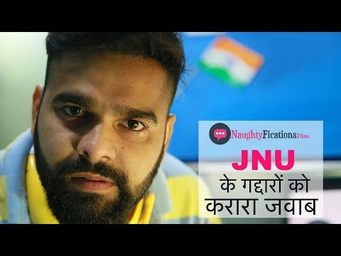 Video Perfect Reply to Kanhiya Kumar, Umar Khalid and JNU traitors download in MP3, 3GP, MP4, WEBM, AVI, FLV January 2017