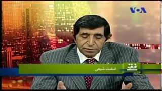 نسخه کامل مناظره بهرام مشیری و آخوند محمد هدایتی درباره امامت شیعی