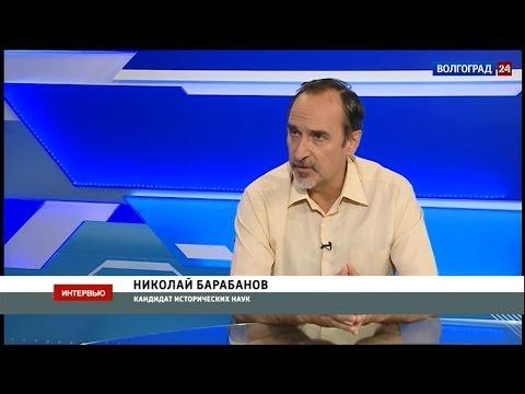 День крещения Руси. Николай Барабанов, кандидат исторических наук