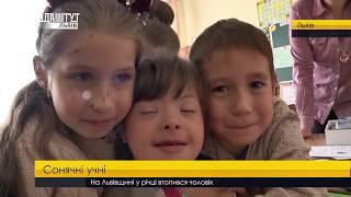 Правда тижня на ПравдаТУТ Львів за 29.04.2018