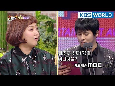 Jun Hyunmoo exposes: \