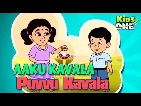 Aaku Kavala Puvvu Kavala  Telugu Rhymes  Animated Telugu Rhymes