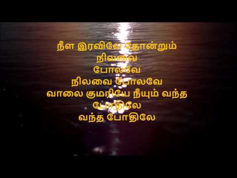 Thendral Urangiya Pothum-Tamil Lyric Video