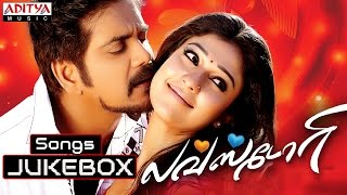 Love Story (Greekuveerudu) Tamil Movie | Full Songs Jukebox |  Nagarjuna, Nayantara, Meera Chopra