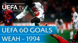 George Weahs Traumtor gegen den FC Bayern München (1994)