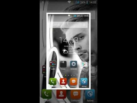 Как на леново телефон сделать скриншот экрана 300