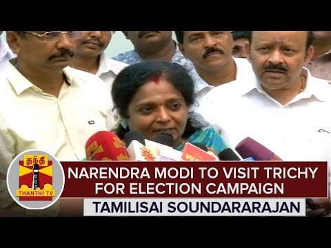 Narendra-Modi-To-Visit-Trichy-For-Election-Campaign-on-April-13--Tamilisai