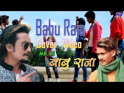 (Cover Video  Mr.Rj' & HemRaj Thapa New Nepali ... 4 minutes, 27 seconds.)