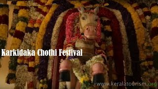 Click to view the video of Karkidaka Chothi Festival at Thiruvanchikulam Mahadeva Temple