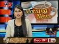 BJP Strategies in Gujarat Elections | TV5 News - Video