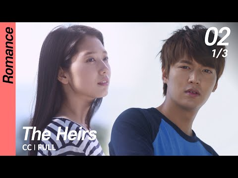 [CC/FULL] The Heirs EP02 (1/3) | 상속자들