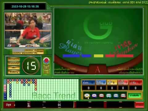 Gclub คาสิโนออนไลน์ ฟรีโบนัส 10%-20% โดย Casino838.com