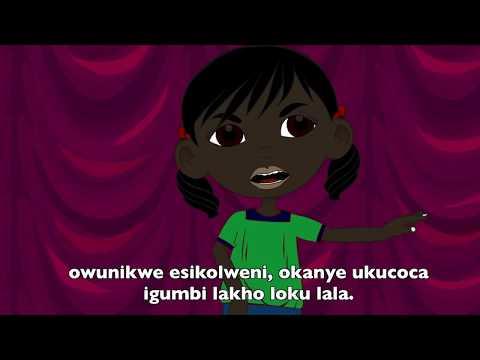 Ukuba Ayivakali ilungile  Ungayenzi - Umzimba wam ngumzimba wam