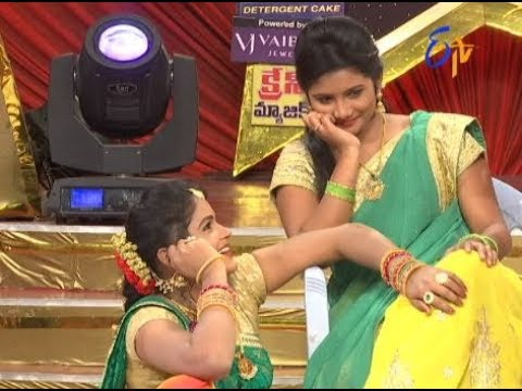 Star Mahila | 24th November 2017 | Full Episode