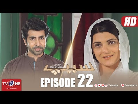 Seep | Episode 22 | TV One Drama | 3 August 2018