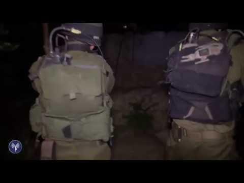 Opération de recherche nocturne de Tsahal pour retrouver les 3 disparus