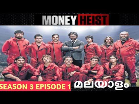 Money Heist/Season 3/Episode 1/Explained In/Malayalam/Revealtimes