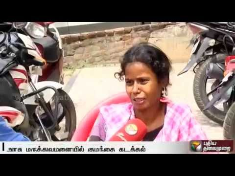 Child-lifting-Caught-on-CCTV-Camera-Puthiya-Thalaimurai-Exclusive-Detailed-report
