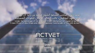 Introducing WorldSkills Abu Dhabi 2017