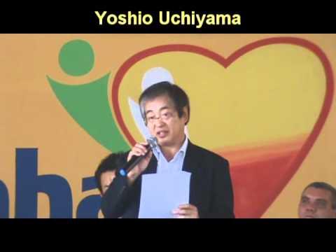 Discurso do Conselheiro da Embaixada do Japão Yoshio Uchiyama em Santa Terezinha do Tocantins.wmv