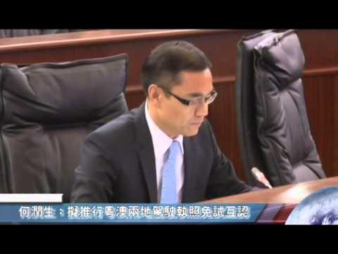 何潤生-20131029立法會議