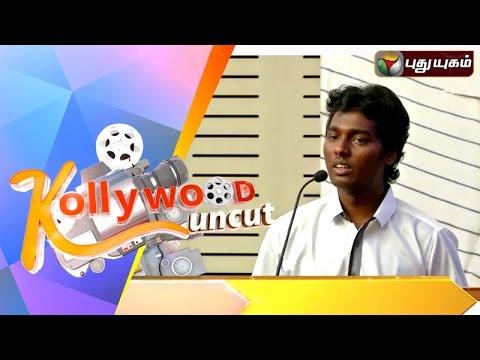 Kollywood-Uncut--14-04-2016-Puthuyugam-TV