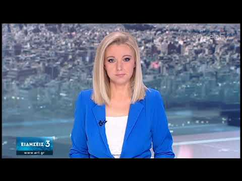 Ξεκινά η περίφραξη κλειστών δομών σε νησιά του Αιγαίου – Αναρτήθηκε η απόφαση στη Διαύγεια|22/2/20
