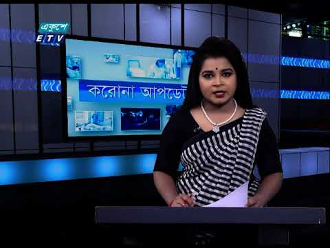 Corona Virus Update || 01 Pm || 17 October 2020 || ETV News