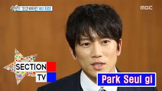 Video [Section TV] 섹션 TV - Human vitamin Ji Sung 20160221 MP3, 3GP, MP4, WEBM, AVI, FLV Maret 2018