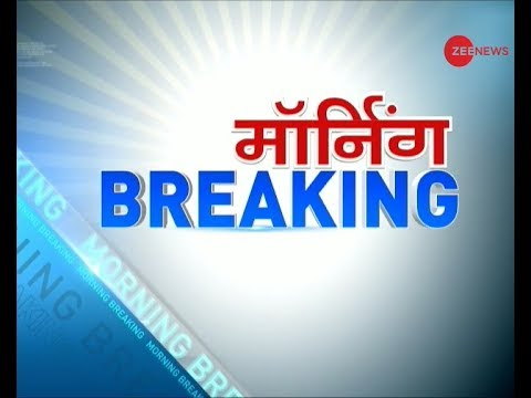 Morning Breaking: Watch detailed news stories of today, November 02, 2018