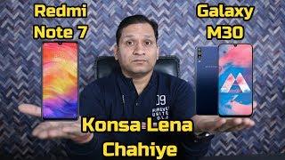 Mere Karan Arjun Aayenge Ft Samsung and Redmi